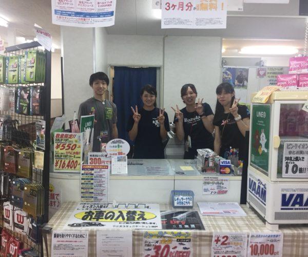 kobe-staff_2