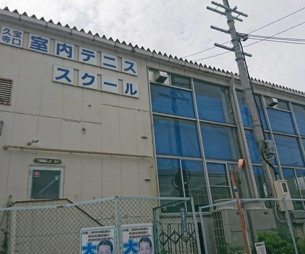 kyuhoji-location_4