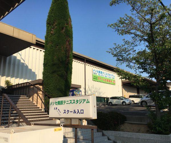 mihara-location_1