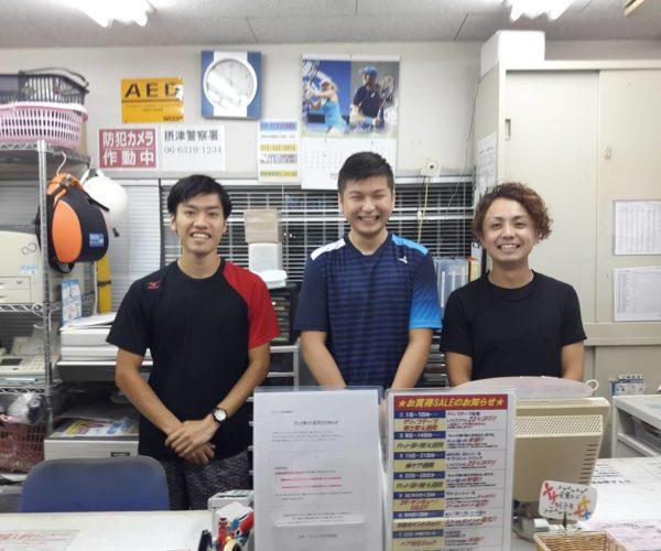 settsu-staff_1