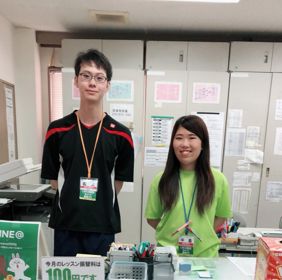 takatsuki-staff_1