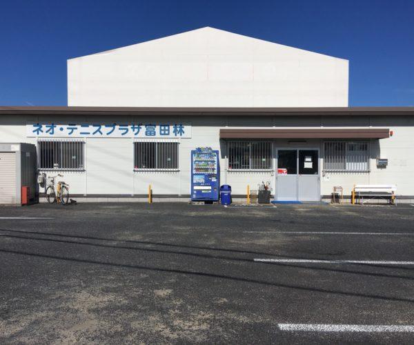 tondabayashi-location_1