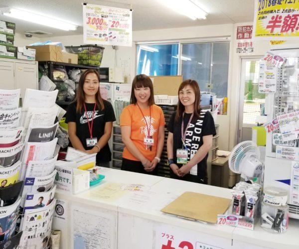tondabayashi-staff_1
