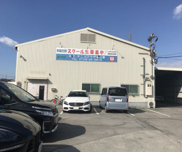 izumi-location_2